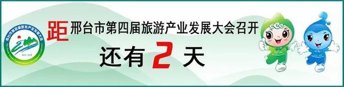 钱三雄与南方国际集团董事长方云祥座谈
