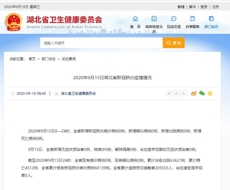 观音寺长江大桥开始招标湖北双层长江大桥将增至7座