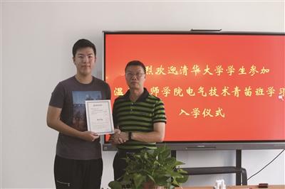 温州技师学院电气技术青年班吸引清华学生报名