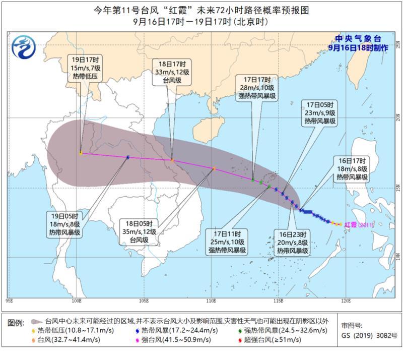 """过去一周广州降雨量较往年同期多215.9%!要避免受灾请这样应对""""红霞风雨"""""""