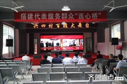 李守江到兴福镇兴四村人大代表联络站开展联系群众活动
