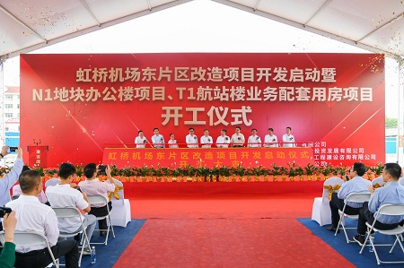 """上海虹桥机场开启""""升级改造、华丽蜕变""""新篇章"""