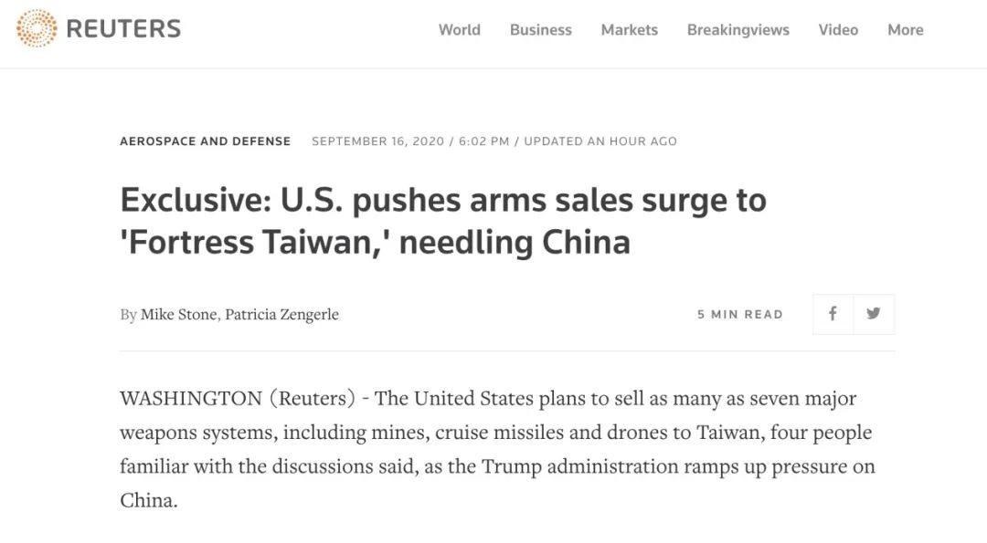 美国想一次性售台七种武器!?图片