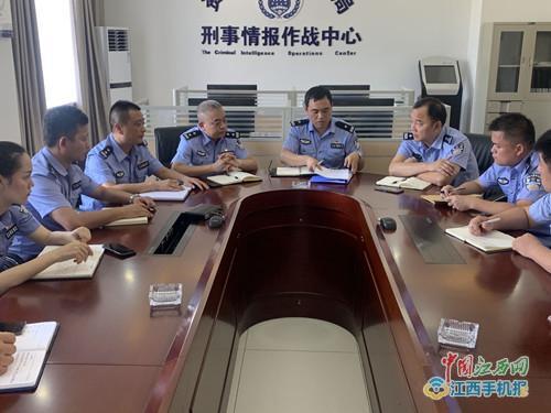 资溪县公安局的导游去下