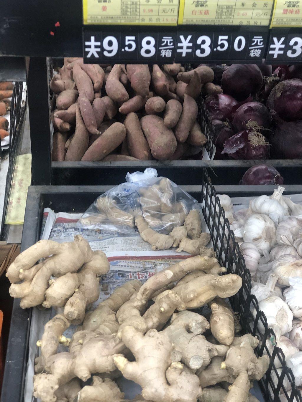 姜价持续连涨 农户预计11月新姜上市或可迎来拐点图片