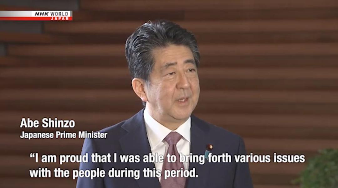9月16日,安倍正式离职。/NHK视频截图