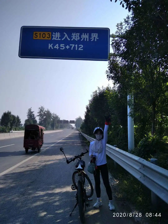 从襄阳到北京 18岁那年 她骑了14天车去报