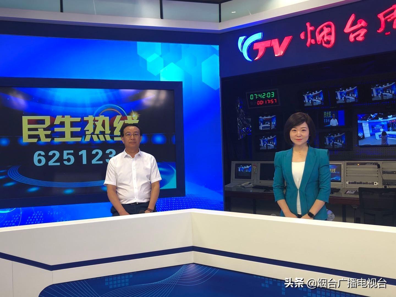 《民生热线》今日上线嘉宾:烟台市政府投资工程建设服务中心主任原嘉祥