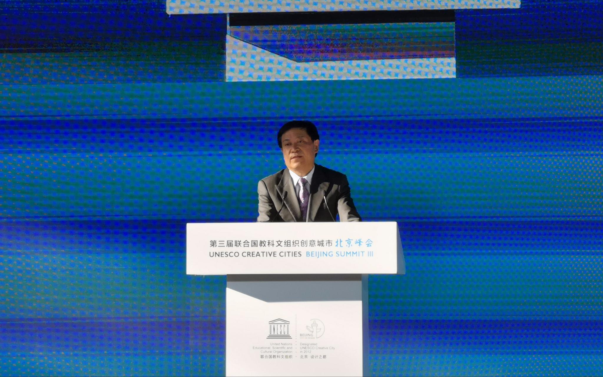 创意创新如何助力未来城市发展?北京、武汉、澳门这样说图片