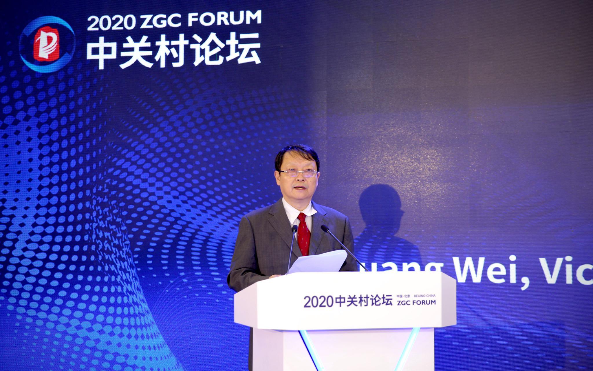 科技部副部长黄卫发表致辞。新京报记者 郑新洽 摄