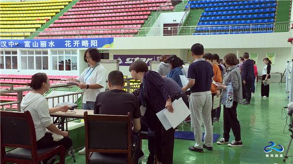 略阳县国民体质监测正在进行