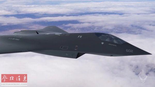 """资料图片:美空军研究实验所2018年发布的一张""""下一代空中优势""""战机概念图。(美国《防务新闻》周刊网站)"""