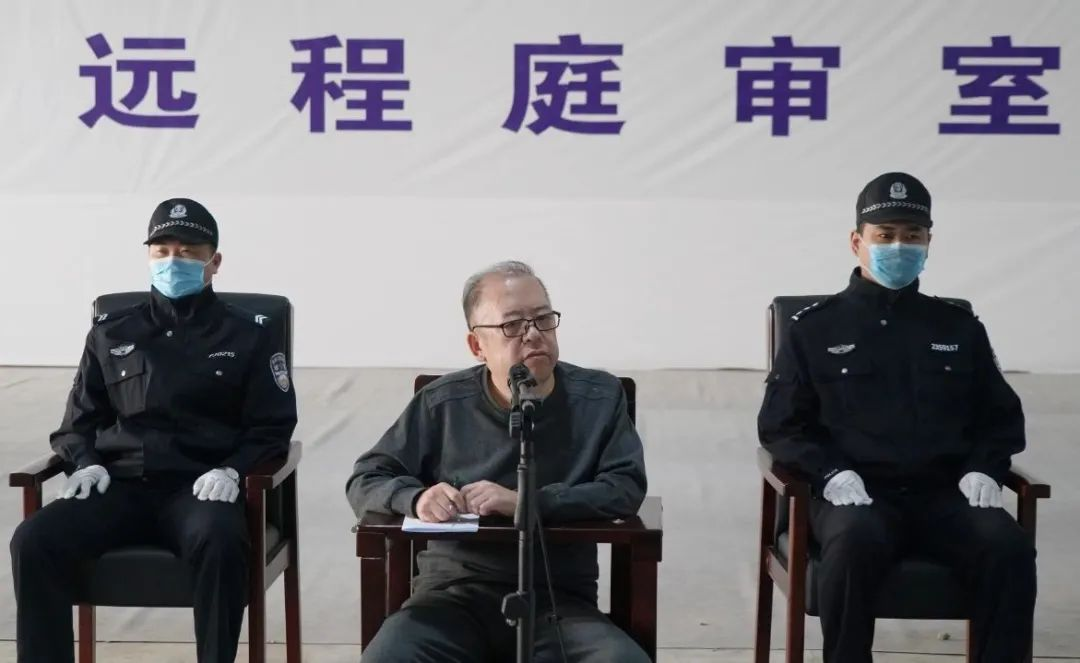 黑龙江省人防办原主任武伟涉嫌受贿滥用职权等案开庭图片