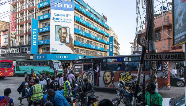 国产手机中的隐形巨头,避开小米、华为的锋芒,靠功能机称霸非洲