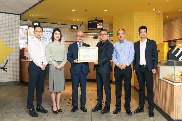 麦当劳中国LEED认证餐厅达400家,一年可减少碳排放近一万吨 | 美通社