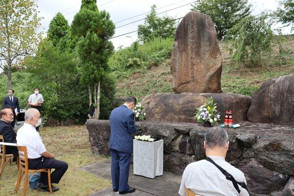 图源:京都新闻