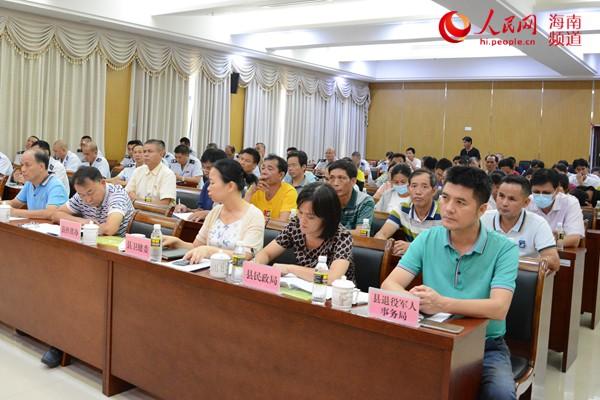 昌江召开城乡居民基本医疗保险费征缴工作会