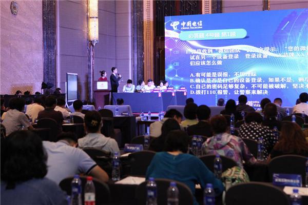 2020年天津市河东区网络安全知识竞赛总决赛举行