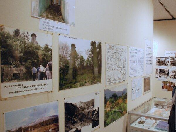 """照片展 图源:""""京都中国战争被害者支援协会""""脸书首页"""