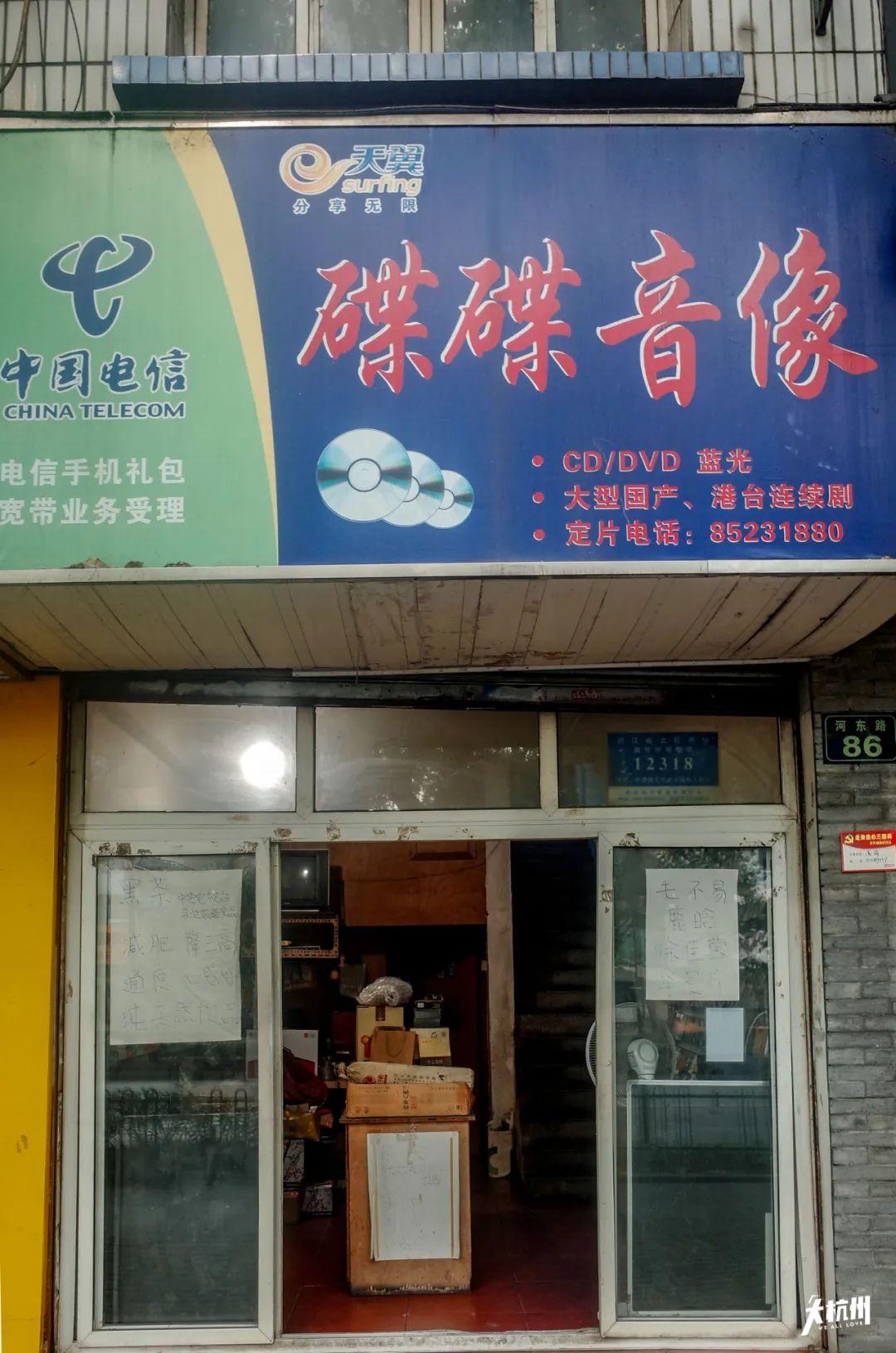 杭州这家开了30年的音像店,见证了1/3个世纪的音乐兴衰