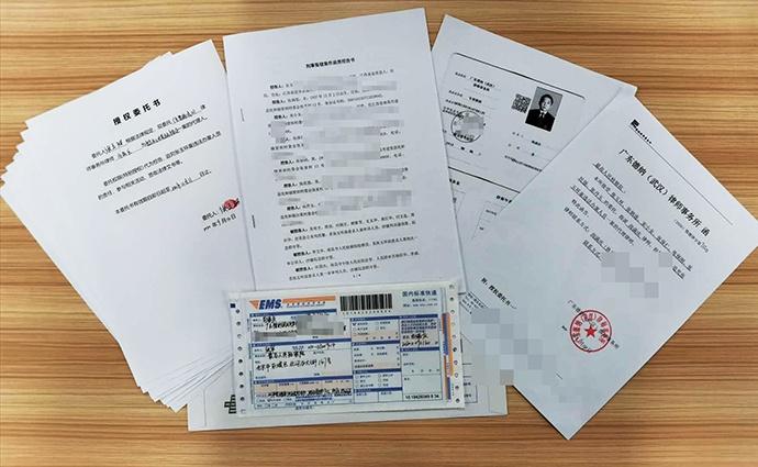 张玉环提交控告材料 请求追责16名公检法办案人员图片