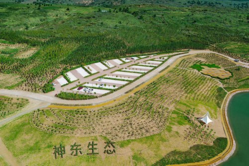 以绿为底,绘就高质量发展生态画卷——国家能源集团神东煤炭集团生态文明建设纪实图片