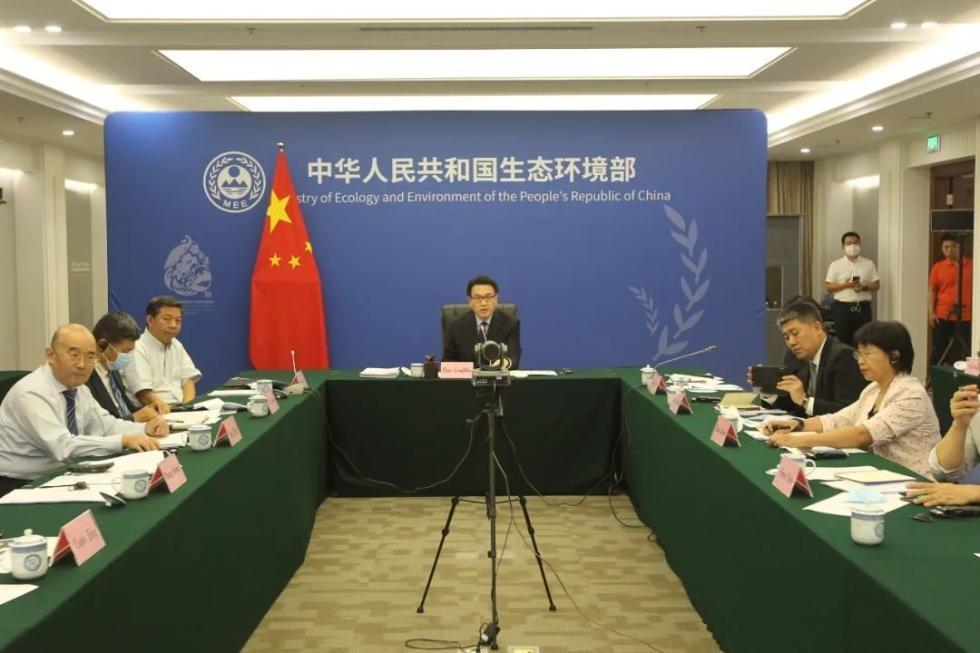 二十国集团环境部长会议召开 中方呼吁全面落实《巴黎协定》