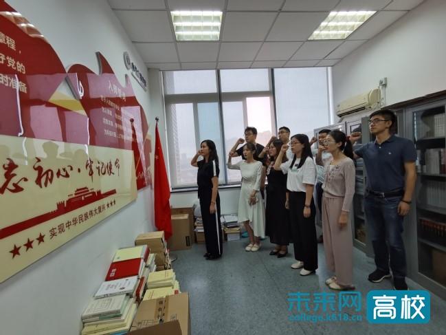 上海电力大学电气工程学院举行新教师宣