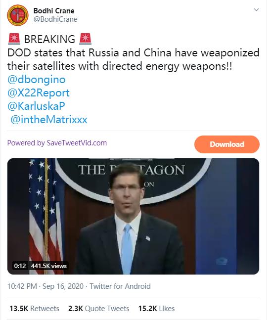 """中国有新""""锅"""",激光的图片"""