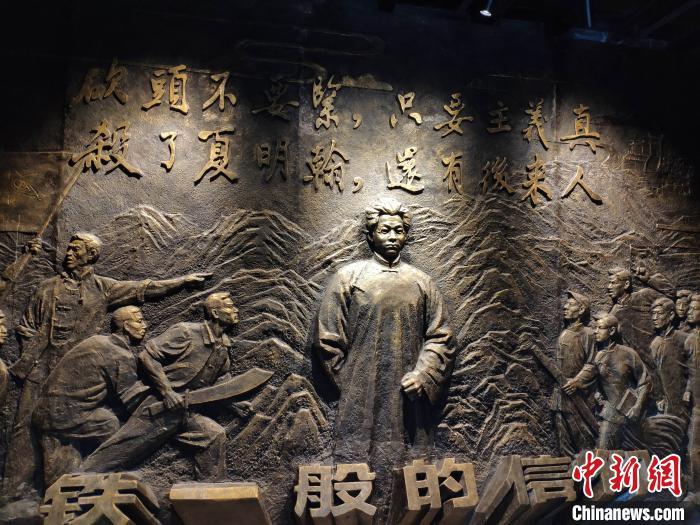 夏明翰生平事迹陈列馆开馆 展出200余件文物