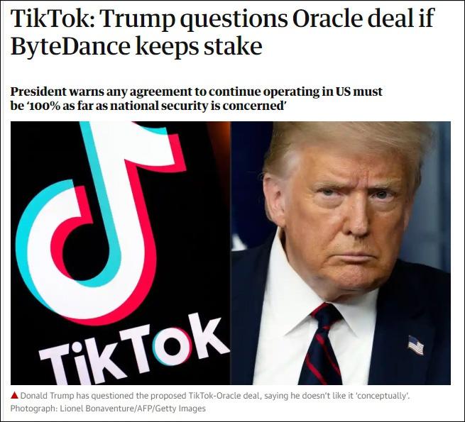 特朗普对合作协议提出质疑