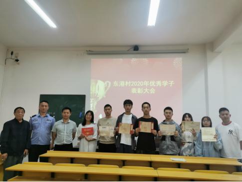 尊师重教东港前进—— 2020年平江县歧口镇东港村