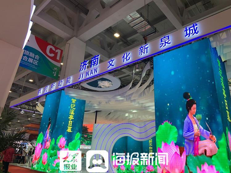 炫彩大屏上演《如梦令》济南展厅博览会摆下艺术盛宴
