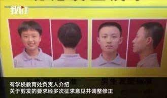 学校要求女学生统一短发,什么年代了还这么死板?图片