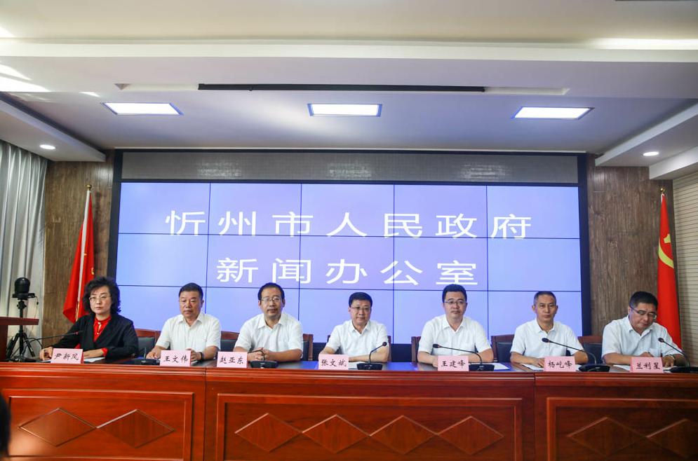 八段 13个运动!忻州古城定襄主题体育月