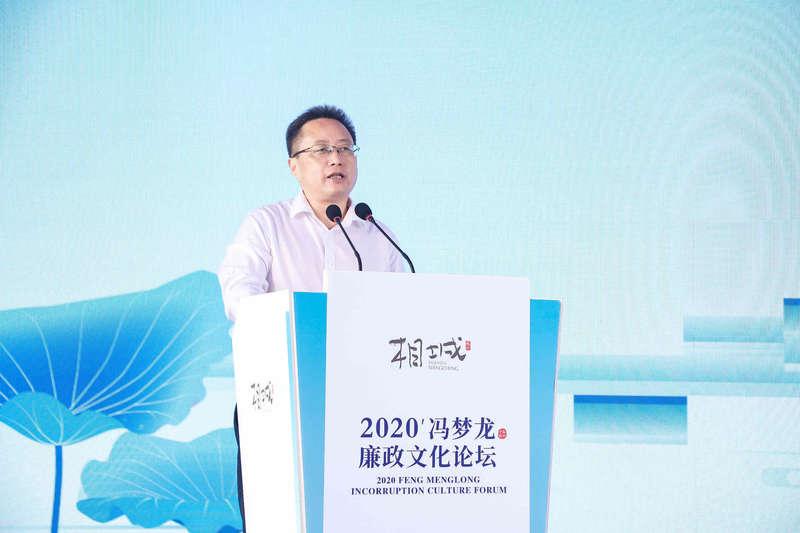 冯梦龙廉政文化论坛在苏州冯梦龙村举办