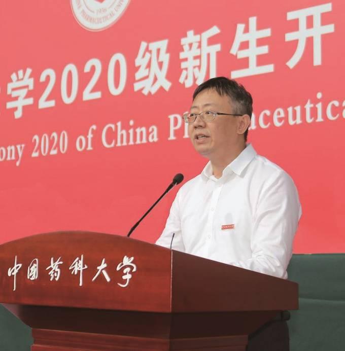 每人10万!中国药科大学重奖一线教师