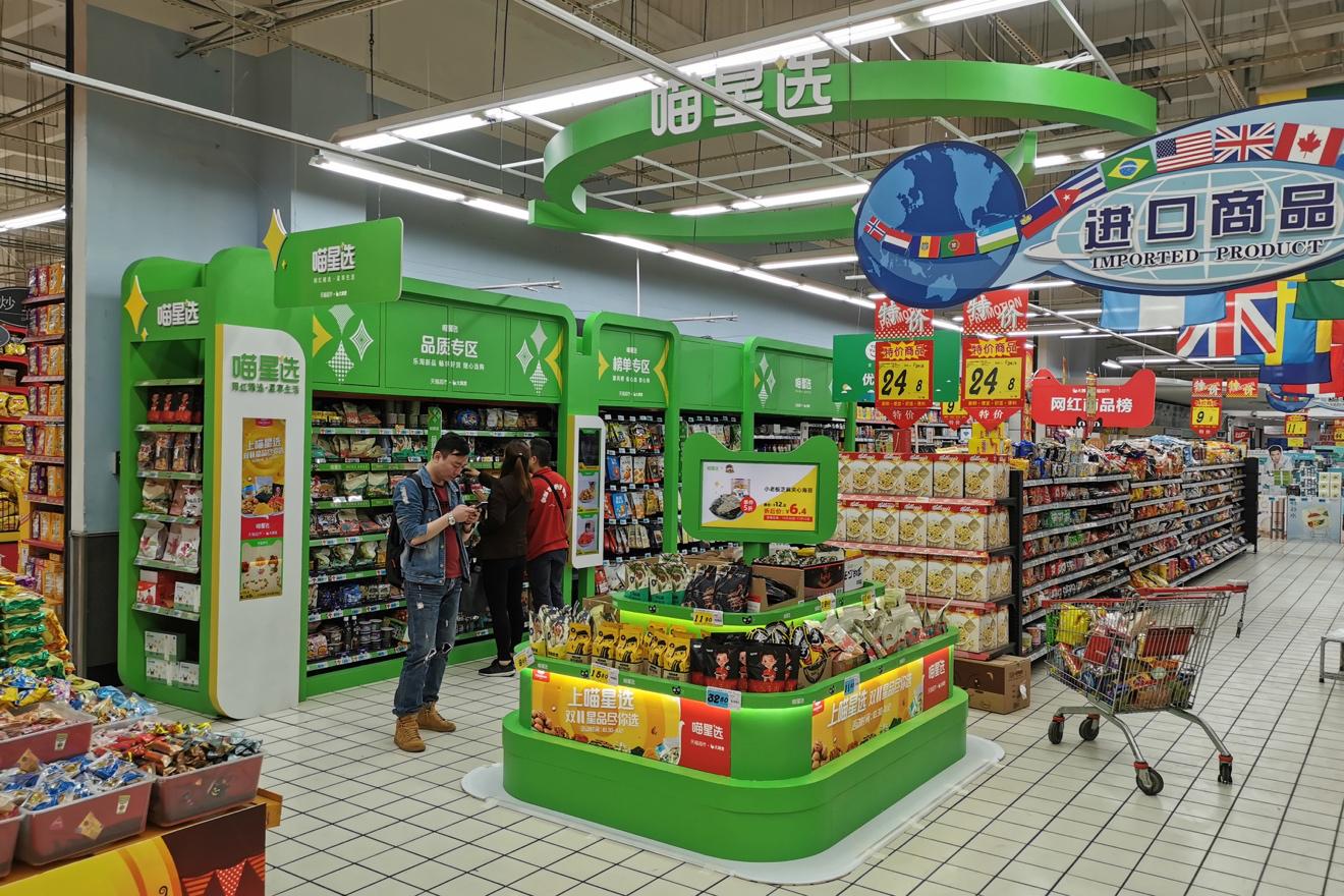 """天猫超市新零售的""""秘密武器"""",是一个8米宽的货架图片"""