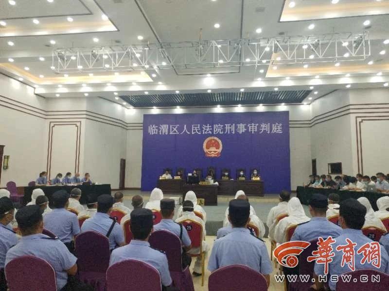 提供狩猎工具、私自猎捕保护动物 32人被渭南检察院提起公诉