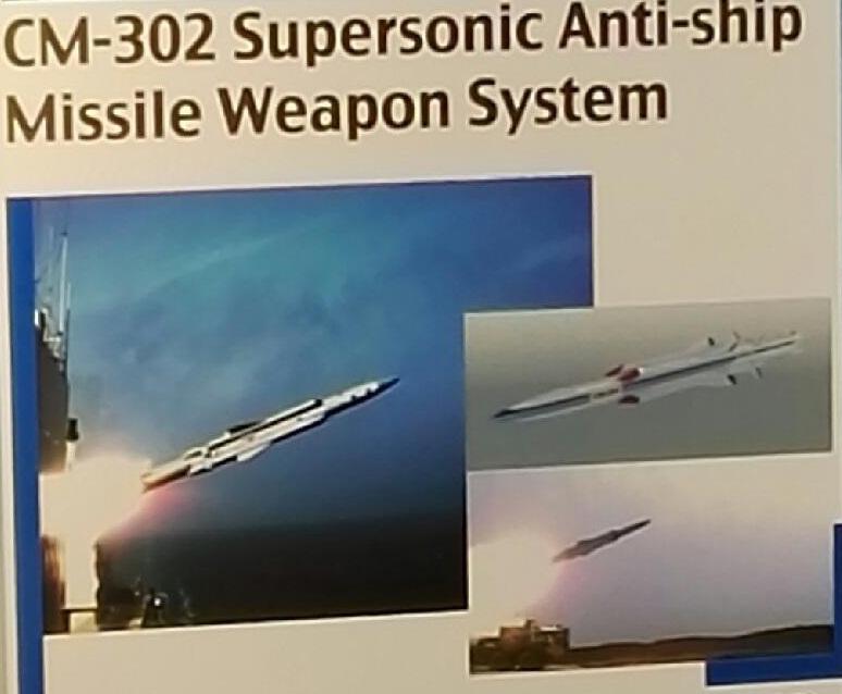 """凭借054AP的CM-302导弹,巴基斯坦得到了第一种威慑力强大的""""航母杀手"""""""