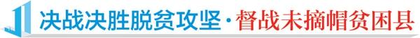 扶贫车间建在家门口——甘肃省东乡县、临夏县脱贫攻坚一线见闻图片