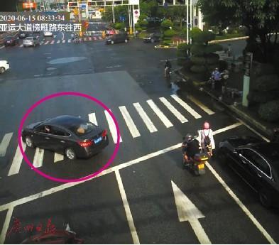 广州交警:避让紧急车辆,交通违法可核销