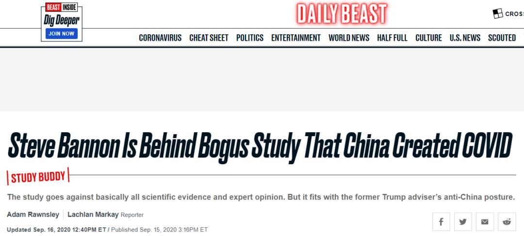 《野兽日报》:史蒂夫·班农是中国制造新冠肺炎的虚假研究的幕后黑手