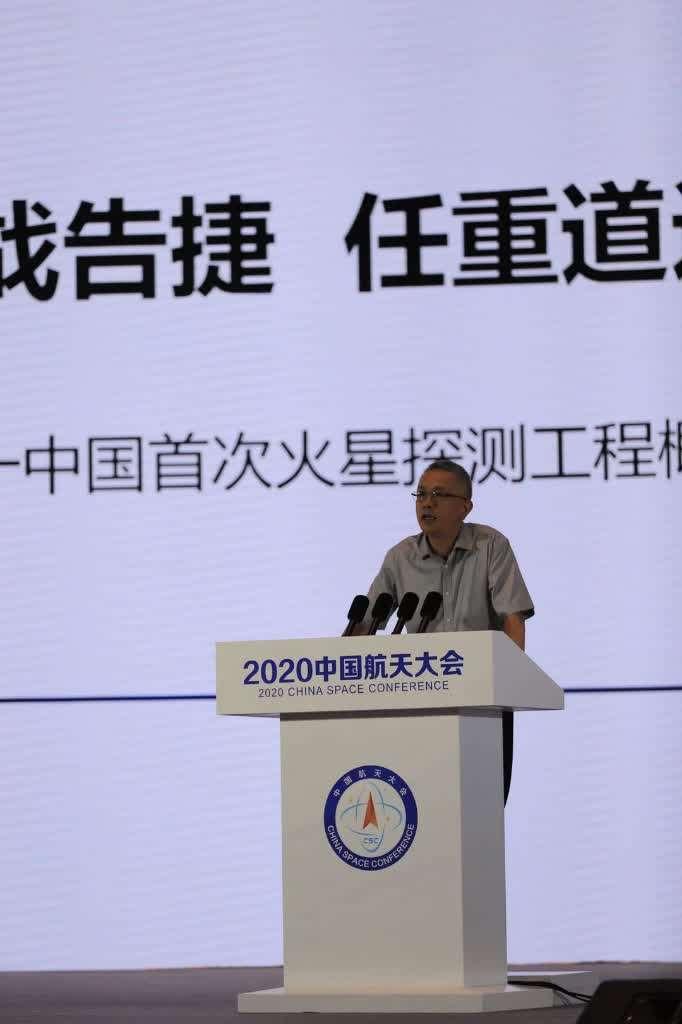 """张荣桥总师:中国探火首战告捷但距离任务成功""""还非常遥远"""""""