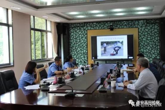 蓝田县人民检察院首次召开公益诉讼案件公开听证会