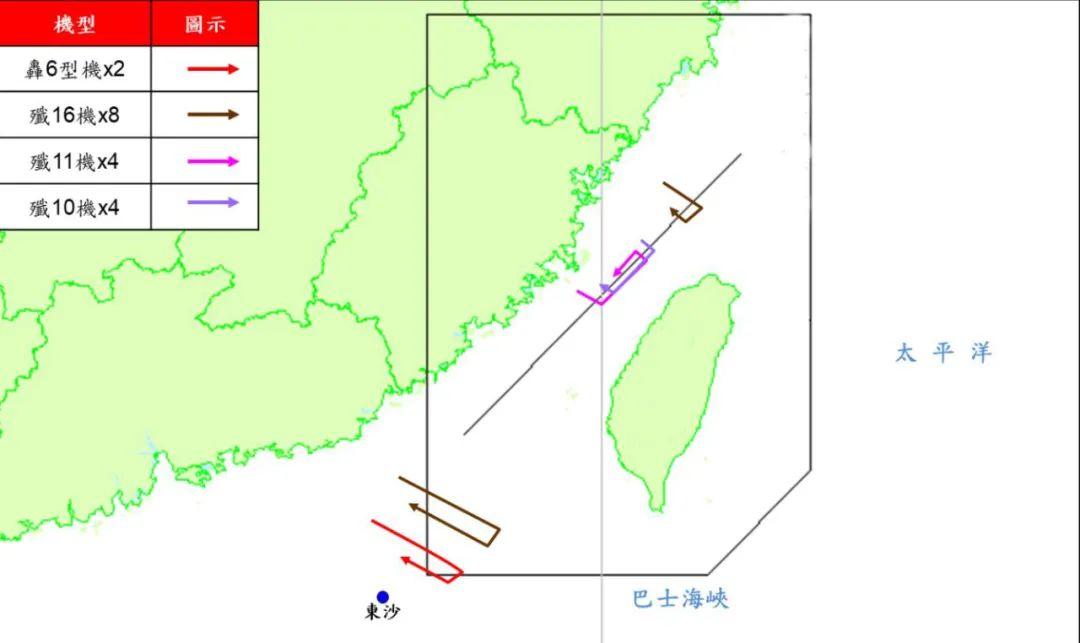 台防务部门发布的解放军军机飞行线路图