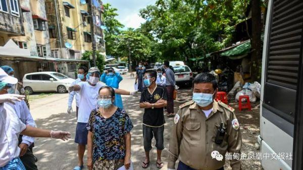 缅甸会启动全民核酸检测吗?首都公务员:我们先来