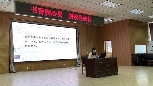 <strong>郑州市管城区五里堡小学发起教师学习共</strong>