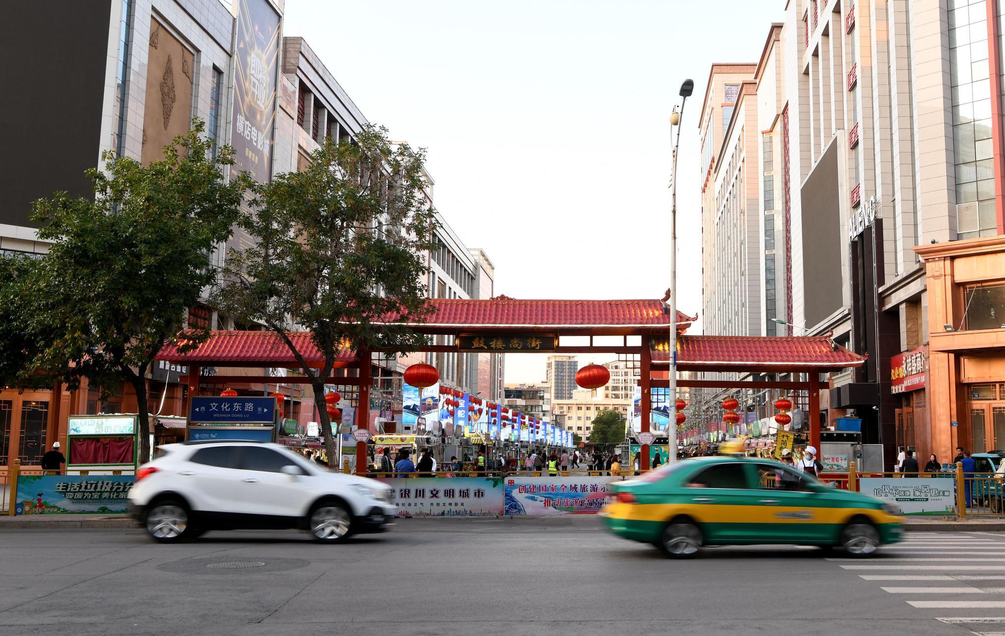"""鼓楼尚街,兴庆区的""""C位""""夜市"""