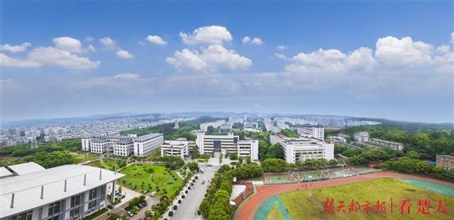 我国首批职校校长培训基地公布,武汉这所高职院校入选